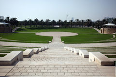 Zabeel Park, Dubai Royalty Free Stock Photography