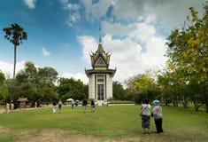 Zabijać pole - Kambodża obrazy stock