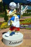Zabivaka,世界杯足球赛的吉祥人2018年 免版税库存照片