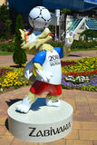 Zabivaka, mascotte van de Wereldbeker 2018 van FIFA royalty-vrije stock foto