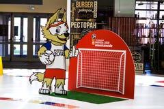 Zabivaka y puerta del fútbol Símbolo del campeonato 2018 del fútbol del fútbol Imagen de archivo