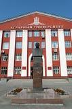 Zabytek academician Michael lisavenko na tle Altai stanu agrarny uniwersytet Fotografia Stock