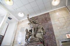 Zabytek bohaterów guerrillas w Moskwa staci metru Partizanskaya, Rosja Zdjęcie Royalty Free