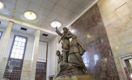 Zabytek bohaterów guerrillas w Moskwa staci metru Partizanskaya, Rosja Obraz Royalty Free