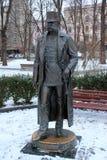 Zabytek Franz Joseph Ja w Chernivtsi, Ukraina Obrazy Stock