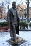 Zabytek Franz Joseph Ja w Chernivtsi, Ukraina Zdjęcia Stock