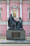 Zabytek Greccy pedagoga Likhud bracia, Moskwa, Rosja Zdjęcie Royalty Free