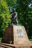 Zabytek M Kazey, Minsk, Białoruś Fotografia Royalty Free