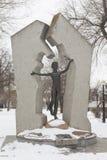 Zabytek ofiary Chernobyl katastrofa w Komsomo zdjęcie stock