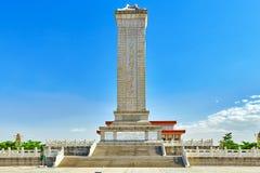 Zabytek osoba bohaterzy na Tian'anmen kwadracie - tercja obrazy stock
