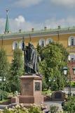 Zabytek patriarcha Moskwa Zdjęcia Stock