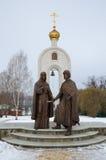 Zabytek Peter i Fevronia Mur w Dmitrov, Rosja Zdjęcia Stock