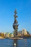 Zabytek Peter Wielki - Moskwa Rosja Zdjęcie Stock