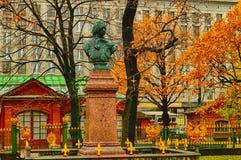Zabytek Peter Wielki w St Petersburg, Rosja Fotografia Stock