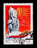 Zabytek, poświęcać 60 rok Radziecka władza na Ukraina, około 1977 Obraz Stock