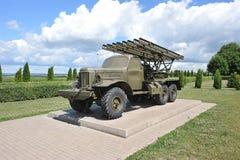 Zabytek Radziecka wyrzutni rakietowej katiusza w Prokhorovka f Zdjęcia Stock