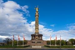 Zabytek w Berlin Obrazy Royalty Free