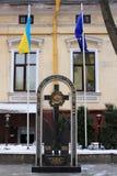 Zabytek w Chernivtsi, Ukraina obraz stock