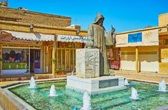Zabytek w Vank alei, Isfahan, Iran Zdjęcie Stock