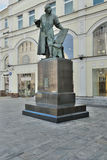 Zabytek zapoczątkowywać Ivan Fyodorov Obraz Stock