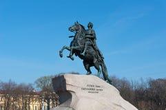 Zabytek zna? jako Br?zowy je?dziec Rosyjski cesarz Peter Wielki, ?wi?ty Petersburg, Rosja obraz royalty free