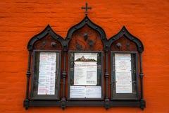 Zachatievskiy monaster Zdjęcia Royalty Free