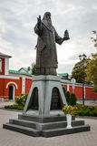 Zachatievskiy Monastery. The Monument. Russia. Moscow. Orthodox Monastery. The monument in front of the main entrance of the Zachatievskiy Monastery royalty free stock image
