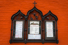 Zachatievskiy Monastery. Russia. Moscow. Orthodox Monastery. The board with information on the wall of the Zachatievskiy Monastery. Summer. 2014 royalty free stock photos