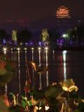 Zachodni jeziorny piękny noc widok Zdjęcia Royalty Free