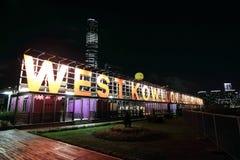 Zachodni Kowloon przy nocą Zdjęcia Stock