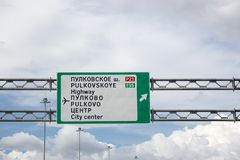 Zachodni Wysoki prędkości †‹â€ ‹średnicy WHSD St Petersburg Pointer Pulkovo zdjęcie stock