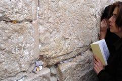 Zachodnia ściana - Izrael Zdjęcia Stock