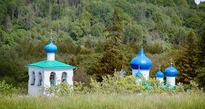 zaciszność i dalecy Ortodoksalni kościół zdjęcia stock