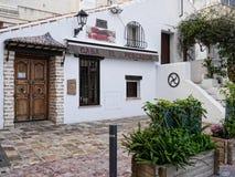Zaciszność kąt w eleganckim kurorcie Marbella na Costa Del Zol w Andalucia Hiszpania obrazy stock