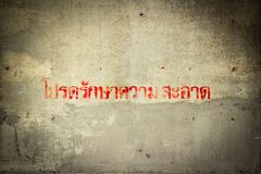 zadawala utrzymania czysty językowy tajlandzkiego zaszczepka farba na betonie obrazy stock