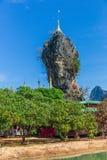 Zadziwiać Kyauk Ka Lat pagodę blisko Hpa-An, Myanmar zdjęcie royalty free