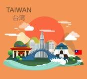 Zadziwiający atrakcja turystyczna punkty zwrotni w Tajwańskim ilustracyjnym desi Zdjęcie Royalty Free