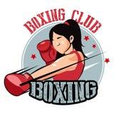 Zadziwiający boks Szybka dziewczyna Kobieta W boksera Rękawiczkowym Przygotowywającym walka wektor Zdjęcia Stock
