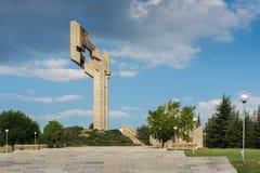 Zadziwiający zmierzchu widok Pamiątkowy kompleks obrońcy Stara Zagora w mieście Stara Za fotografia stock
