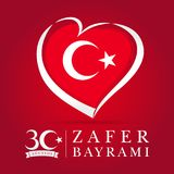Zafer Bayrami 30 Agustos avec le drapeau au coeur, Victory Day Turkey Photo stock