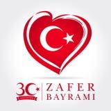 Zafer Bayrami 30 Agustos con la bandera del corazón, Victory Day Turkey ilustración del vector