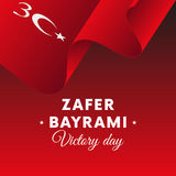 Zafer bayrami Victory Day Turkey august vinkande flagga 30 vektor Royaltyfria Bilder