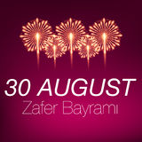 30 zafer bayrami zwycięstwa august dzień Turcja ilustracja wektor