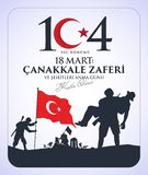 Zaferi 104 del anakkale del ‡ de à ¼ del mà del ¼ del dönà del yıl 18 festividad nacional turca del centro comercial 1915 del 1 libre illustration