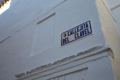 Zafra Callejita del Clavel street in Extremadura Stock Image
