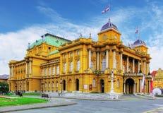Zagabria - Theate nazionale croato Fotografie Stock Libere da Diritti