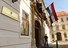 Zagreb Chorwacja, Sierpień, - 18, 2017: Chorwacki Rządowy budynek obraz stock