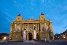 Zagreb city landmark Stock Photo