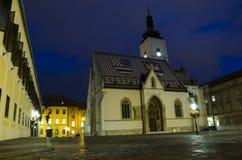 Zagreb, Croacia foto de archivo libre de regalías