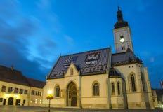 Zagreb, Croatia fotografía de archivo